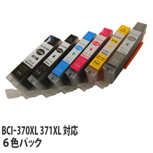 リサイクル互換インク エコパック BCI-371XL(BK/C/M/Y/GY)+BCI-370XL BCI-371/370シリーズ 6色パック