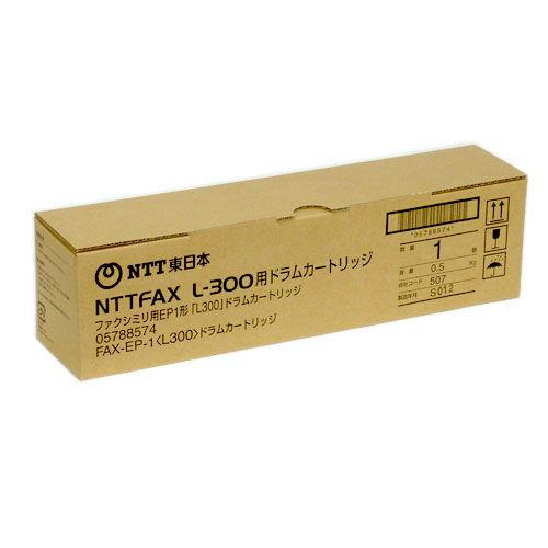 NTT 純正ドラム NTT-FAX L300 1000枚
