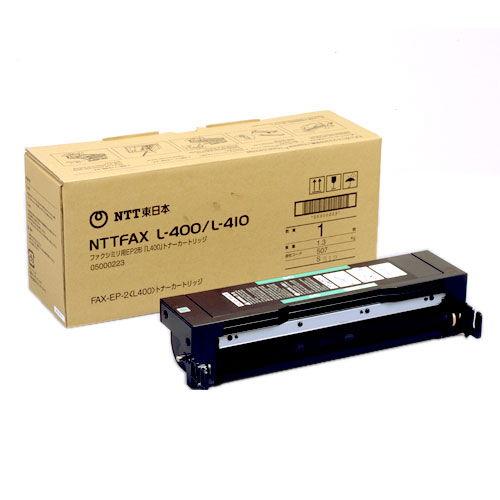 NTT 純正トナー NTT-FAX L400