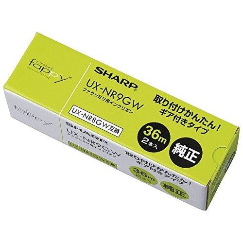 シャープ FAX用インクリボン UXNR9GW 2本入