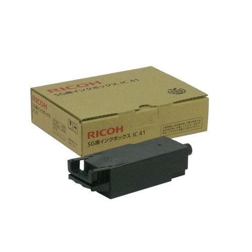リコー 廃インクボックス SG廃インクボックス IC41/515819