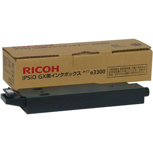 リコー 廃インクボックス GX廃インクボックス タイプe3300/515737