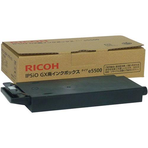リコー 廃インクボックス GX廃インクボックス タイプe5500/515738