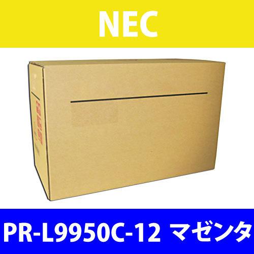 汎用トナー PR-L9950C-12 マゼンタ 12000枚