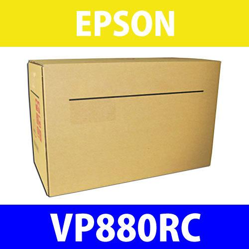 エプソン リボンカートリッジ VP880RC ブラック 1セット(6本)