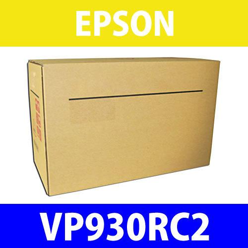 エプソン リボンカートリッジ VP930RC2 1セット(6本)