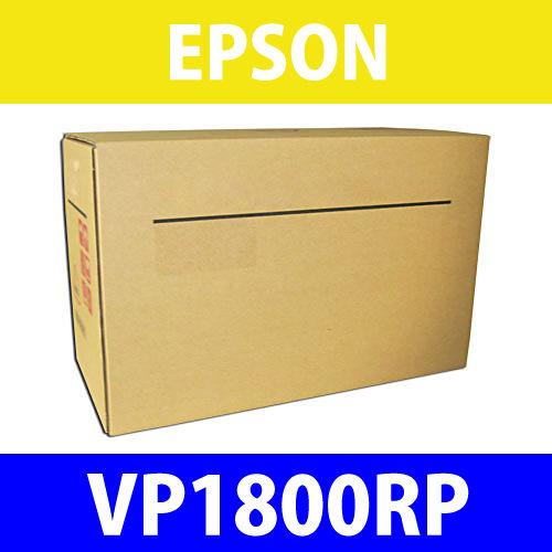 エプソン リボンパック VP1800RP 1セット(6本)