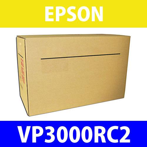 エプソン対応 汎用 リボンカートリッジ VP3000RC2 1セット(6本)