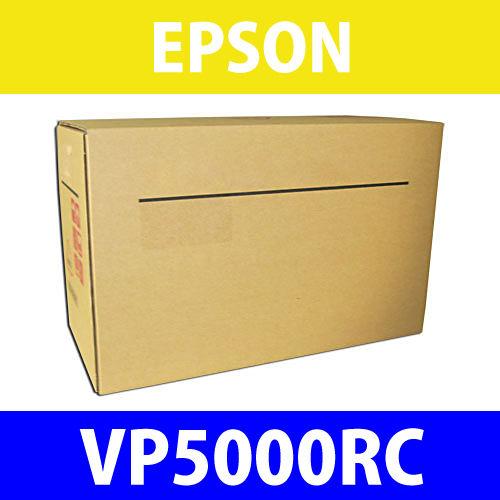 エプソン リボンカートリッジ VP5000RC 1セット(6本)