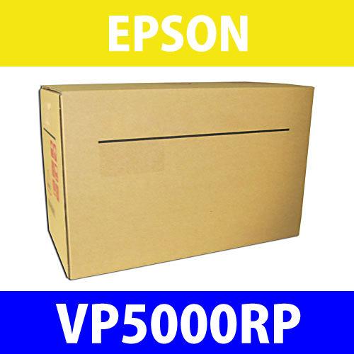エプソン リボンパック VP5000RP 1セット(6本)