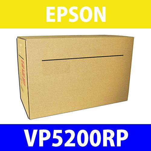 エプソン リボンパック VP5200RP ブラック 1セット(6本)