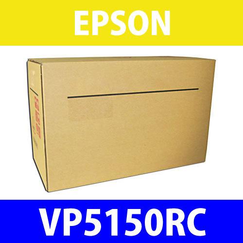 エプソン リボンカートリッジ VP5150RC ブラック 1セット(6本)