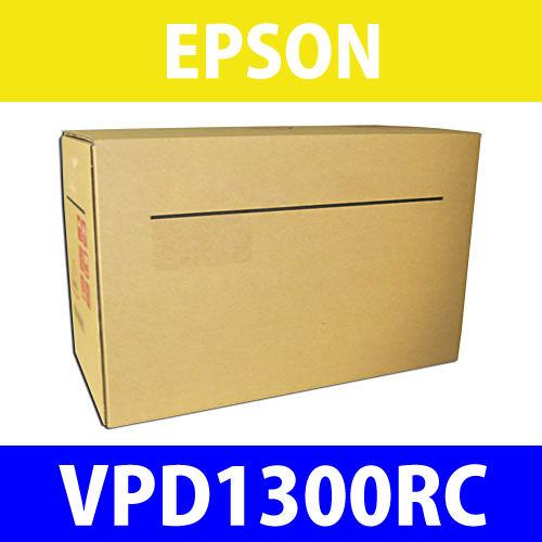 エプソン リボンカートリッジ VPD1300RC ブラック 1セット(6本)