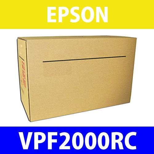 エプソン リボンカートリッジ VPF2000RC ブラック 1セット(6本)