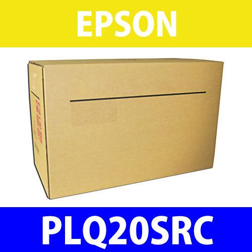 エプソン リボンカートリッジ PLQ20SRC ブラック 1セット(6本)