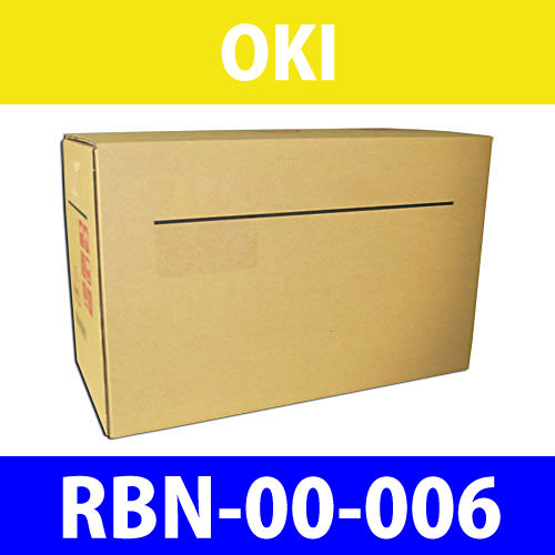 OKI リボンカートリッジ RBN-00-006 汎用品 1セット(6本)