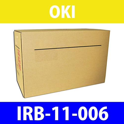 OKI インクリボン(詰替え用) IRB-11-006 汎用品 1セット(6本)