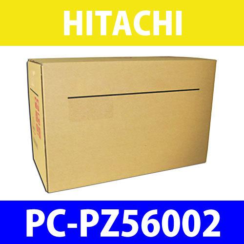 日立 詰め替えリボン PC-PZ56002 汎用品 1セット(6本)