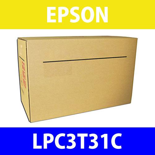 汎用トナー LPC3T31C (LP-S8160用) シアン
