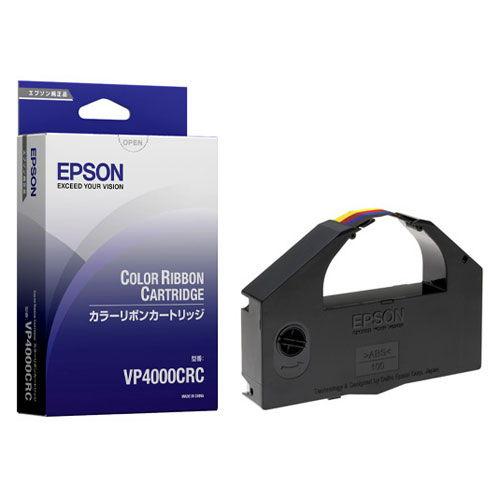 エプソン カラーカセットリボン VP4000CRC 2本