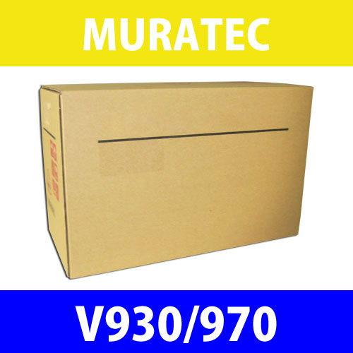 ムラテック 純正トナー V930/970 輸入純正品 4500枚