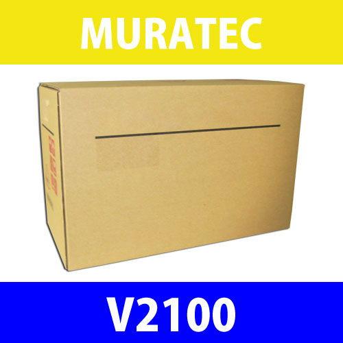 汎用トナー V2100 8000枚 2本