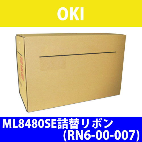 OKI カセットリボン ML8480SE詰替(RN6-00-007) 6本