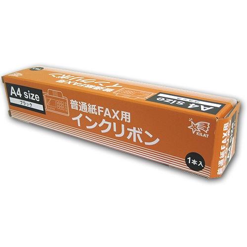 FAX用インクリボン KX-FAN190対応 GRATES(グラテス) Panasonic汎用品