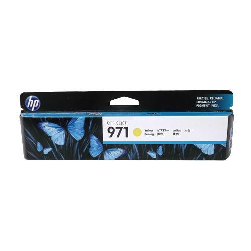 HP 純正インク HP971(CN624AA) HP970/HP971シリーズ イエロー