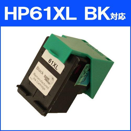 リサイクル互換性インク HP61XLBK (大容量) ブラック