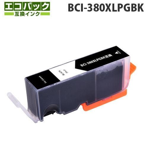 エコパック 互換インク BCI-380XLPGBK対応 ブラック