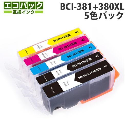 エコパック 互換インク BCI-381+380XL/5MP対応 5色セット