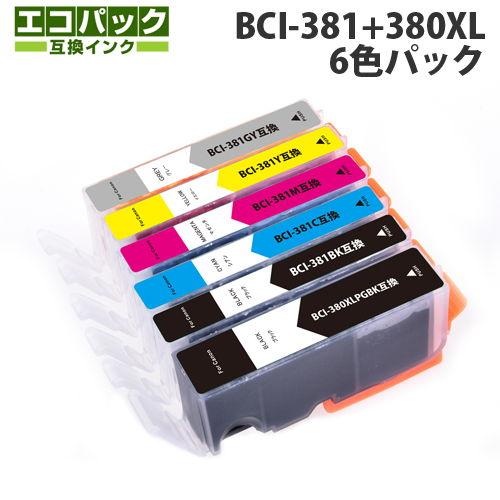 エコパック 互換インク BCI-381+380XL/6MP対応 6色セット