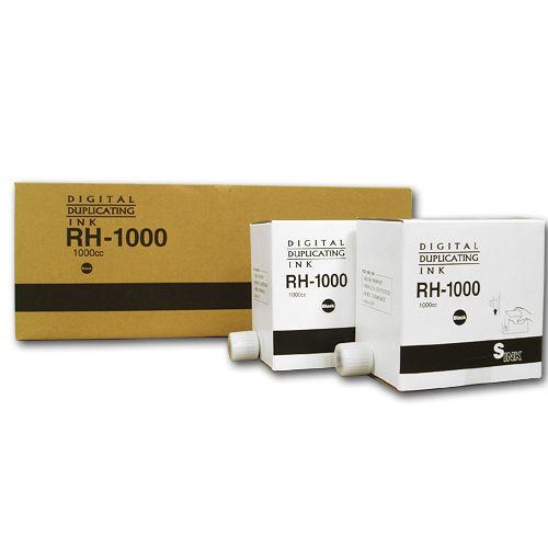 軽印刷機対応インク RH-1000 黒 20本セット
