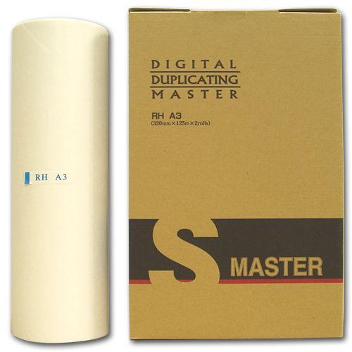 軽印刷機対応マスター RHA3 2本セット