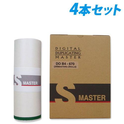軽印刷機対応マスター DO B4-670 4本セット