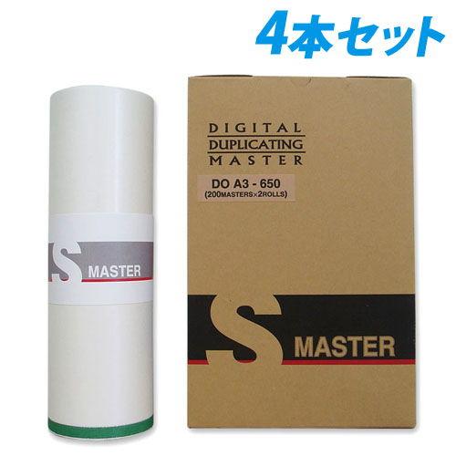軽印刷機対応マスター DO A3-650 4本セット