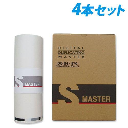 軽印刷機対応マスター DO B4-870 4本セット