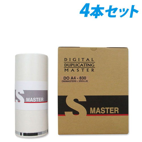 軽印刷機対応マスター DO A4-830 4本セット