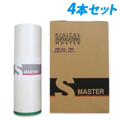 軽印刷機対応マスター DO A3-700 4本セット