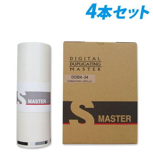 軽印刷機対応マスター DO B4-34 4本セット
