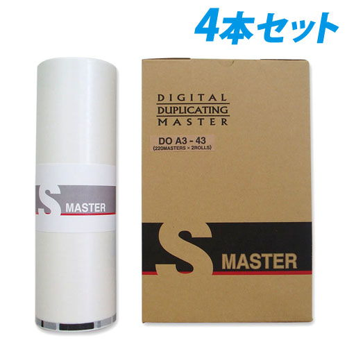 軽印刷機対応マスター DO A3-43 4本セット
