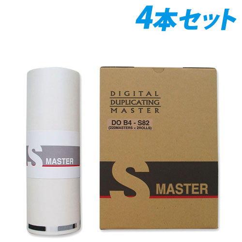 軽印刷機対応マスター DO B4-S82 4本セット