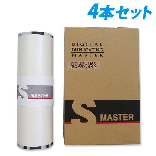 軽印刷機対応マスター DO A3-S65 4本セット