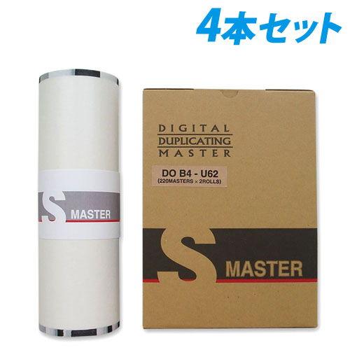 軽印刷機対応マスター DO B4-S62 4本セット