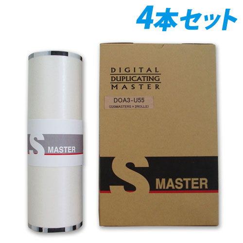 軽印刷機対応マスター DO A3-S55 4本セット