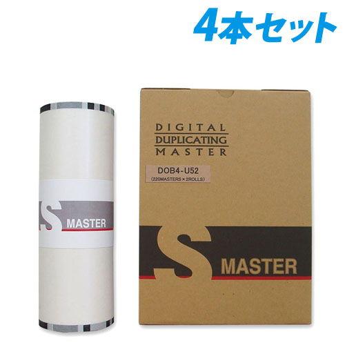 軽印刷機対応マスター DO B4-S52 4本セット
