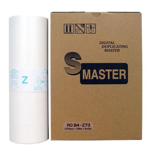 軽印刷機対応マスター ROB4-Z73 汎用品 2本セット