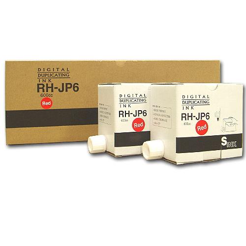 軽印刷機対応インク RH-JP6 汎用品 赤 5本セット