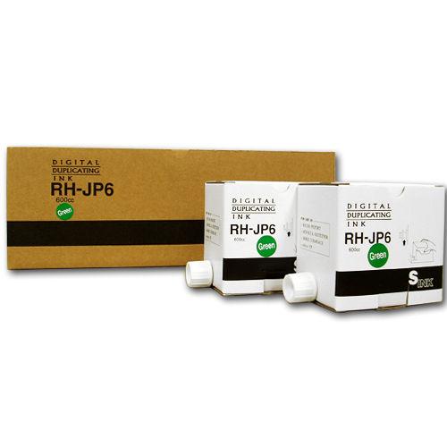 軽印刷機対応インク RH-JP6 汎用品 緑 5本セット